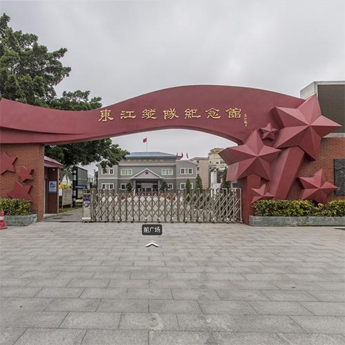 东江纵队纪念馆航拍VR全景